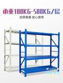 貨架 倉儲貨架置物架落地庫房倉庫貨架家用輕中型儲物鐵架子展示架多層T