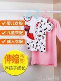 兒童衣架多功能嬰兒小孩衣服掛新生兒衣撐小號寶寶晾衣架 居樂坊生活館