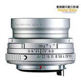 【送清潔三寶】 Pentax FA 43mm F1.9 Limited 定焦鏡頭 銀色版 (43 1.9;富堃公司貨)