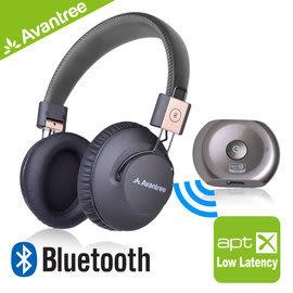 【風雅小舖】【Avantree無線藍牙低延遲音樂傳輸組-Saturn Pro音樂藍牙發射器+藍牙NFC耳罩式耳機】