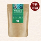 【鮮食優多】麗豐 微酵優格菌3袋(一袋6小包,共18小包)