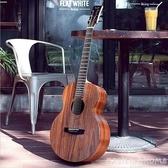幾吉他恩雅演奏級電箱全單板面旅行民謠吉他相思木36寸41初學者男女學生  LX春季新品