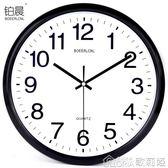 掛鐘 鉑晨靜音掛鐘客廳個性鐘錶現代簡約鐘家用石英鐘圓形時鐘創意掛錶 歌莉婭YYJ