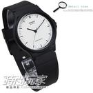 CASIO卡西歐 韓妞學生必備 MQ-24-7E 原廠公司貨 保固一年 基本指針款式 MQ-24-7ELDF 手錶 白面