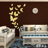 浪漫 貼紙3D 立體壁貼墻貼畫客廳沙發背景墻臥室床頭裝飾網紅墻婚房LJ6089 【極致男人】