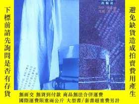 二手書博民逛書店罕見藝術狀態(第五輯)Y175334 王非 人民美術出版社 出版