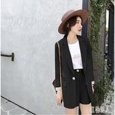 大碼女裝2020春夏新款韓版寬鬆顯瘦小西裝外套胖mm短褲西服套裝 EY10603『紅袖伊人』