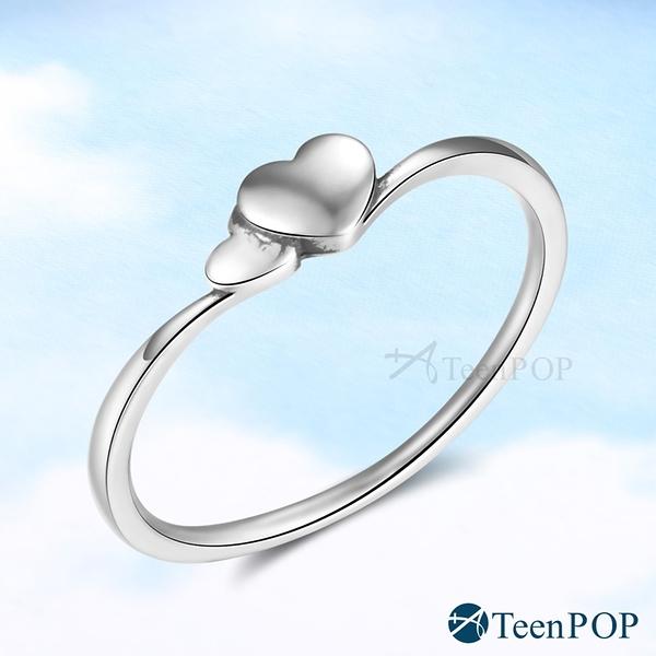 925純銀戒指 ATeenPOP 心心相印 尾戒 愛心 情人節禮物