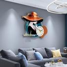 掛鐘 顧大福輕奢鐘表掛鐘客廳現代簡約家用掛墻時尚掛表創意掛式裝飾鐘 快速出貨