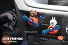 【玩樂小熊】永橙GARMMA LINE FRIENDS 汽車芳香劑 飛機款