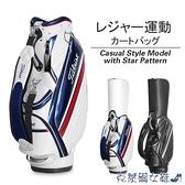 高爾夫球包新款高爾夫球袋男女通用PU防水球桿包標準輕型車載球包 快速出貨