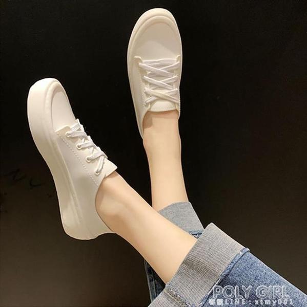 雨鞋女時尚款外穿夏水鞋防水雨靴短筒防滑踩水膠鞋工作下雨穿的鞋 poly girl