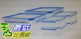 [COSCO代購] W119089 Tefal 法國特福 無縫膠圈塑膠保鮮盒 含蓋共12件組
