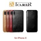 【默肯國際】ICARER 復古曲風 iPhone X 磁扣側掀 手工真皮皮套 防摔 小牛皮 手機保護皮套