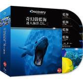 Blu-ray  奇幻蔚藍海:迷人海洋BD