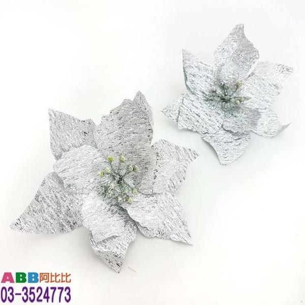 A1537-2★13cm聖誕花_金絲布_銀#聖誕派對佈置氣球窗貼壁貼彩條拉旗掛飾吊飾