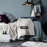 床罩簡約純色60支埃及長絨棉貢緞全棉四件套純棉1.8m床單床笠床上用品-十週年店慶 優惠兩天