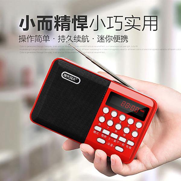 收音機 老人老年人便攜式播放器充電廣播隨身聽新款半導體音樂小型 快速出貨