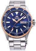 【分期0利率】ORIENT 東方錶 藍水鬼 藍寶石水晶鏡面 自動上鏈 機械錶 潛水錶 公司貨 RA-AA0007A
