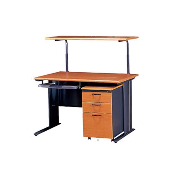 【YUDA】120- CD木紋黑體+上架 /辦公桌/寫字桌