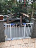 狗狗圍欄護柵欄隔離門欄寵物狗欄桿泰迪大型犬寵物樓梯防護門欄 igo全館免運