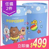 【兩件$499】CANDY POPPY LINE夏日派對裹糖爆米花(120g) 兩款可選【小三美日】