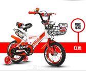 兒童腳踏車 自行車 兒童自行車2-3-4-6歲男女寶寶童車12-14-16-18寸小孩子單車腳踏車igo  免運 維多