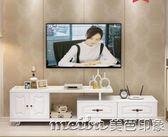 電視櫃組合現代簡約多功能鋼化玻璃客廳家具小戶型可伸縮地櫃QM 美芭