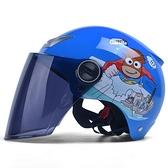 兒童機車單車安全帽頭盔頭盔男女生小孩寶寶夏季可愛四季半盔灰安全帽【小玉米】
