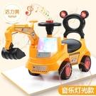兒童挖掘機 玩具車超大號可坐人小男孩寶寶電動挖機勾機工程挖土機【購物節狂歡】