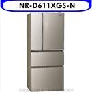 Panasonic國際牌【NR-D611...