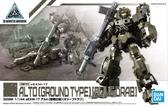 組裝模型 1/144 30MM eEMX7 阿爾托 地面戰鬥型態 軍綠色 TOYeGO 玩具e哥
