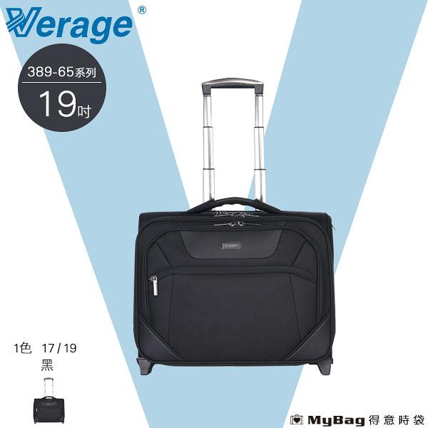 Verage 維麗杰 電腦拉桿箱 19吋 經典商務系列 商務 389-6519 得意時袋
