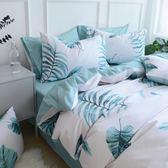 小清新風床上四件套裸睡北歐三件套床單床笠套件wy限時八九折