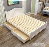 現代簡約實木床雙人床 主臥1.5米1.8米床鬆木經濟型單人床1.2米床igo 依凡卡時尚