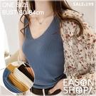 EASON SHOP(GW6157)韓版百搭款純色坑條紋短版露肚臍V領無袖吊帶針織背心女上衣服彈力貼身內搭閨蜜裝
