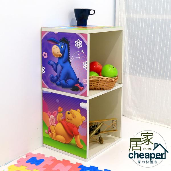 【居家cheaper】迪士尼正版授權 環保無毒紙家具 《雙層櫃》小熊維尼 兒童書櫃 書房家具 衣櫃 Disney