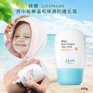 韓國 GOONGBE宮中秘策 溫和保濕防護乳霜 60g