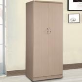 衣櫃《YoStyle 》艾莉2 7 尺雙門衣櫥衣櫃收納櫃白橡木紋免運專人配送