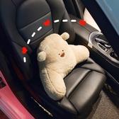 靠枕汽車靠枕腰枕腰靠墊護腰靠座椅辦公室腰部支撐可愛車用車內用品 HOME 新品