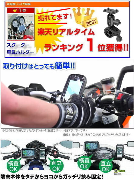 Fighter gps GTS300 gts 300 VESPA G6 v2 JET Power偉士牌導航架支架重機車架