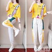 運動套裝女夏時尚春夏季韓版寬鬆鬼步舞休閒運動服兩件套 遇见生活