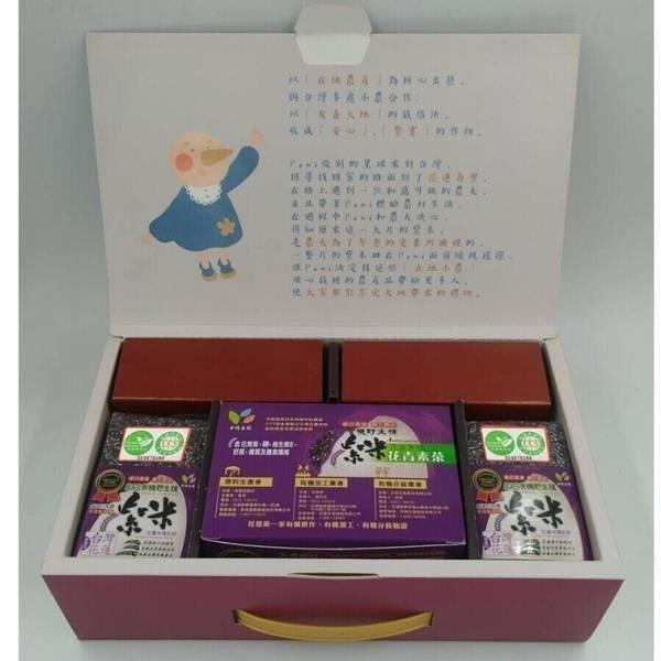 【南紡購物中心】花青素健康養生禮盒E(有機紫米花青素茶20包/1盒+花蓮野生種有機紫米300gX2包)