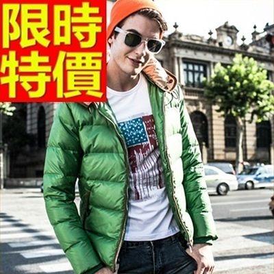 輕羽絨外套 男夾克-潮流韓流冬季白鴨絨連帽4色64l57【巴黎精品】
