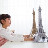 3D立體拼圖紙質模型建築拼裝鐵塔DIY手工製作兒童成人