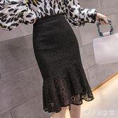 蕾絲魚尾裙半身裙女2019春裝新款高腰中長款荷葉邊a字裙包臀裙子 QG20947『樂愛居家館』