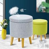 凳子家用儲物凳客廳簡約沙發凳矮凳布藝換鞋凳【極簡生活】