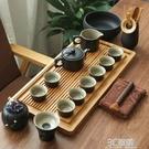 黑陶蓋碗茶壺茶杯功夫茶具套裝家用日式簡約現代一壺六杯八杯茶盤HM 3C優購