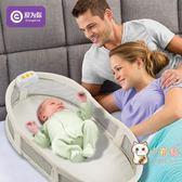 兒童床中床 多功能新生兒睡籃 嬰幼兒安全隔離床外出可折疊 一件82折