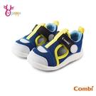 COMBI童鞋 寶寶鞋 男童機能涼鞋 學步鞋 CORE-S 魔鬼氈 大開口 護趾涼鞋 包頭涼鞋 速乾 A1911#藍色